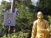 Bouddha au transformateur